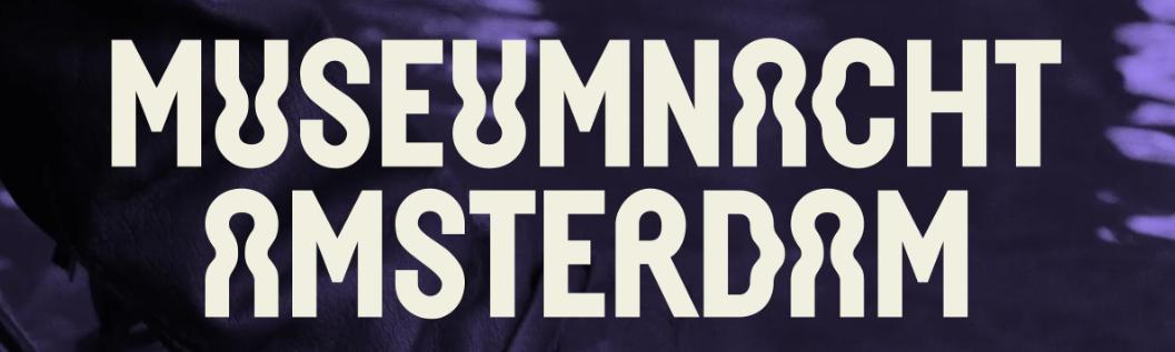museumnacht-amsterdam